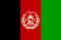 اخذ ویزا افغانستان تابستان 92 / آژانس قصران گشت